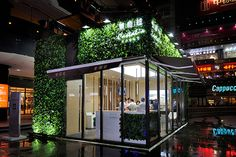 Kerry Properties Limited's Green Box by Totems, Hangzhou – China