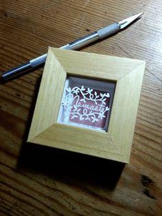 Namaste - Original Papercut   #namaste #papercut #handmade #inspirational