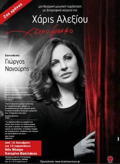 Covers - Dimitris Vlaikos - Portrait Photographer Athens Greece Athens Greece, Portrait Photographers, Cover