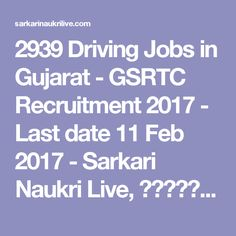 2939 Driving Jobs in Gujarat - GSRTC Recruitment 2017 - Last date 11 Feb 2017 - Sarkari Naukri Live, सरकारी नौकरी, Govt jobs in India 2016, freejobalert, 12th pass jobs, Government jobs, Freshers jobs, ssc jobs, Walkins, Bank jobs, Private Jobs in india and Today Employment News