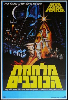 #starwars #alternative #movie #poster