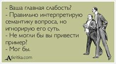 Fb Memes, Ecards, E Cards