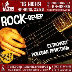 Rock'n'Roll Pub