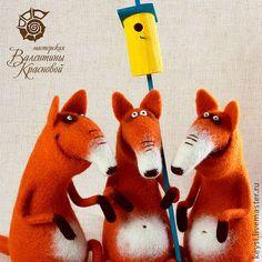 """19.08.2013 Работа дня: Войлочные игрушки """"Рыжий заговор"""" Три забавные рыжие лисицы явно что-то задумали :)"""