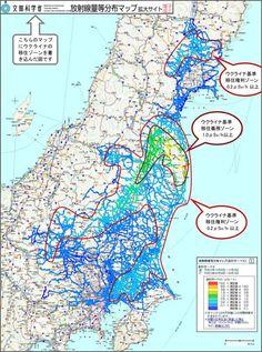 放射能によるウクライナの移住ゾーンを、日本地図にあてはめるとこうなる。それでも、避難をさせず、反対に帰還を強要する政府。