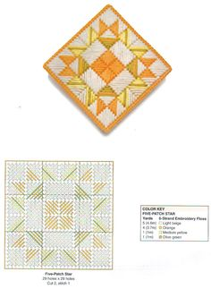 Quilt Block Fridgie Magnets Pg 12
