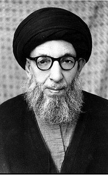 Muhsin al-Hakim - Wikipedia Modern Library, Nation State, Opinion Piece, Criminal Law, Shia Islam, Islam Muslim, Imam Ali, Baghdad, Carnation