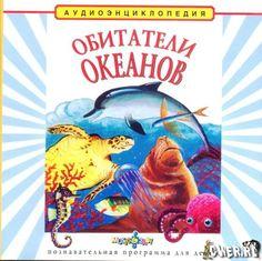 ObitOc Audio Books