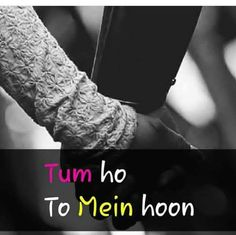 Ek br b fn ni kiya pure din me aj bs ek hi msg kya sbh uske bd ni jiu ya mru Song Lyric Quotes, Bae Quotes, True Love Quotes, Crush Quotes, Poetry Quotes, Hindi Quotes, Lyrics, Romantic Poetry, Romantic Love Quotes