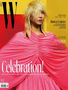 Publication: W Magazine Korea April 2017 Model: Soo Joo Park Photographer: Hong Jang Hyun W Magazine, Fashion Magazine Cover, Magazine Covers, Celine, Korean Face Mask, Hong Jong Hyun, W Korea, Art Web, Fashion Models