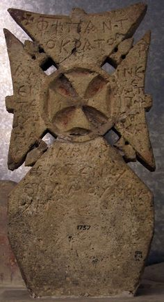 Full: Front Limestone stela of Makaria Martha; top in the form of a cross patée; © The Trustees of the British Museum Christian Art, Early Christian, Templer, Ancient Egyptian Art, Medieval Art, Calligraphy Art, British Museum, Stone Carving, Ceramic Artists