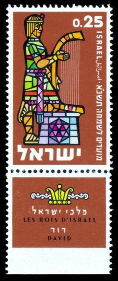 ISRAEL: Rey David con arpa
