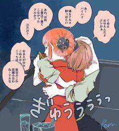 Okikagu, Kuroko, Anime Couples, Romance, Animation, Ship, Japanese, Manga, Funny
