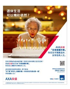 am730 2016-01-27 eNewspaper Banks Ads, Press Ad, Insurance Ads, Ad Layout, Finance Bank, Print Ads, Hong Kong, Advertising, Random