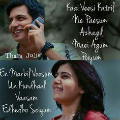 Tamil Songs Lyrics, Love Songs Lyrics, Music Lyrics, Movie Love Quotes, Love Quotes For Him, Best Quotes, Beautiful Lines, Beautiful Pictures, Tamil Love Quotes