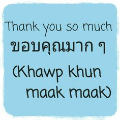 How to say Thank you in Thai language.