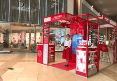 Tokyo-based beauty brand Shiseido has unveiled its latest interactive activation, built and installed by Bloommiami, inside of T Galleria by DFS, Hawaii in Honolulu.