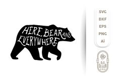 1.99 #bear quote cameo #bear quote cricut #bear svg cricut #bear svg file #bear svg quote #Here Bear And Everywhere SVG Cut File #SVG Cut File #svg file cricut #SVG Quote #svg quote cameo Here, Bear And Everywhere SVG Cut File Bear Puns, Always Be Positive, Bear Silhouette, Create Your Own Mug, Big Design, Scan N Cut, Christmas Svg, First They Came, Vector Pattern