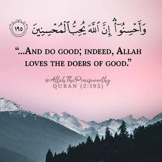 İslam #Qura Quran Quotes Love, Beautiful Quran Quotes, Quran Quotes Inspirational, Allah Quotes, Faith Quotes, Urdu Quotes, Bible Quotes, Islam Beliefs, Islam Quran