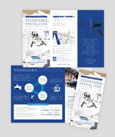 a_design_teamさんの提案 | クラウドソーシング「ランサーズ」巻三つ折りパンフレット Leaflet Design, Ppt Design, Layout Design, Logo Design, Graphic Design, Brochure Folds, Dm Poster, Dental, Logo Branding