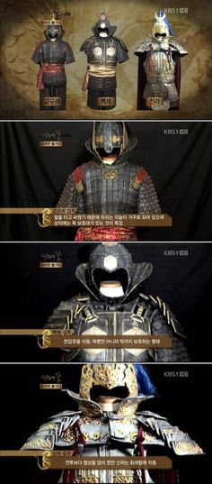 Armor worn by high ranking Generals during three kingdom period : korea Fantasy Rpg, Medieval Fantasy, Fantasy Books, Knight Armor, Military History, Dungeons And Dragons, Asian Art, Traditional Outfits, Character Art