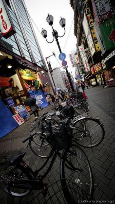 Osaka, Japón.
