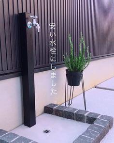 chestnut.homeさんはInstagramを利用しています:「* * こんにちは😊 今日は外に植えるオリーブやシマトネリコを下見しに行って来ました🌿 一足先にローズマリーと多肉植物を購入🌱 * * picは外の水栓です。 水栓とガーデンパンって結構しますよね。。…」 Diy House Projects, Garden Projects, Landscape Design, Garden Design, Garden Sink, Diy Exterior, Home Landscaping, Architectural Design House Plans, Beautiful Living Rooms