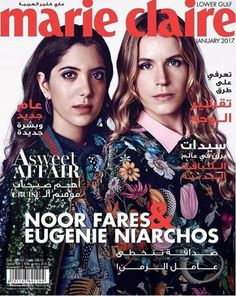 Noor Fares and Eugenie Niarchos - Marie Claire Magazine Cover [United Arab Emirates] (January 2017)