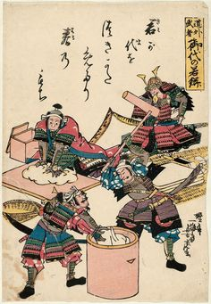 【歌川芳虎『道外武者御代の若餅』 大判錦絵嘉永2年(1849)】  一見、武士が餅つきをしている、のどかな絵のようだが、杵を振りかざしているのは木瓜の紋から織田信長、臼のところにいるのは桔梗の紋から明智光秀、となれば後ろのお猿は豊臣秀吉、そしていちばん奥で餅ができるのを待っているのが徳川家康だという。   「つまり、光秀、信長、秀吉が苦労して天下を統一して、それを家康が横取りしたという意味が込められているのです」  当時は家康のことを浮世絵にするなどもってのほか。バレたら大変なことになる。  家康が秀吉の家来だったことを書いた書物が発禁になったこともあった。この絵には役所の検印が押されている。検閲した人は風刺に気づかずに許可してしまったのだ。    「ところが江戸の人たちは、すぐに意味を読み取りますから、この絵はよく売れました。評判になったために、発売から半日で発禁になった。でもそういうときは地下で出版が続けられるのですね」