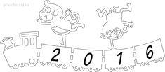 chinese monkey 2016, вытынанка 2016, вытынанка обезьяна, новый год, новый год вытынанка