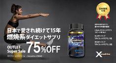 日本発売15周年 燃焼系ダイエットサプリメント「ゼナドリン エクストリーム」が、なんと 1500円です! OUTLET SUPER★SALE開催中!#サプリ #ダイエット #脂肪 #ボディメイク #燃焼