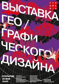 10338547_657740610964352_6044753310524040247_o.jpg (736×1050)