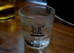 Corea del Sur   South Korea   Korean Food   Comida coreana   Soju