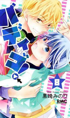 Baka-Updates Manga - Buddy Go! Buddy Go, Manga List, Manga Anime, Black And White, Fictional Characters, Blanco Y Negro, Manga, Black N White
