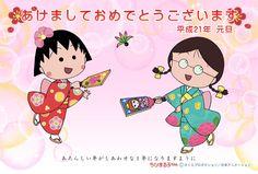 Chibi y Tamae vestidas al estilo tradicional japonés! :) Dibujos animados manga para niños! ---- Chibi and Tamae dressed in traditional Japanese style! :) Cartoons manga for kids!