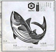 Ohashi Tadashi