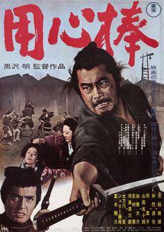 Yojimbo (Akira Kurosawa),1961- Le garde du corps