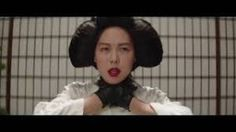 Image result for handmaiden subtitles