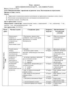 Тест по теме крушение империй esoctan  Гдз по русскому языку 3 класс часть первая горецкий