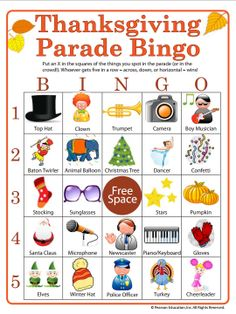Thanksgiving Parade Bingo ~ Free Printable