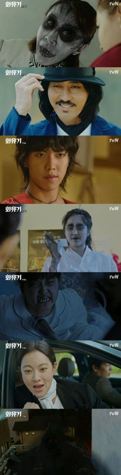 [Spoiler] Added episodes 1 and 2 captures for the #kdrama 'A Korean Odyssey'