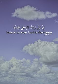 Indeed, to your lord is the return Quran Verses, Quran Quotes, Islamic Quotes, Arabic Quotes, Quran Karim, Muslim Religion, Surrender To God, Beautiful Verses, Almighty Allah