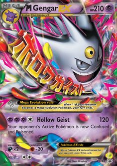 [P][P][P][C] Hollow Geist: 120 damage. Your opponent's Active Pokemon is now Confused and Poisoned. Flareon Pokemon, Pokemon Rules, Pokemon Dragon, Pokemon Alola, Type Pokemon, Pokemon Fusion, Cool Pokemon Cards, Rare Pokemon Cards, Best Pokemon Card