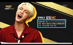 Jin was the MC on KBS MV Bank Startdust 2 and he did great ❤ #BTS #방탄소년단