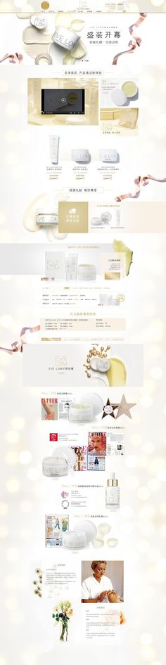 Web Design Trends, Ad Design, Branding Design, Website Layout, Web Layout, Website Design Inspiration, Graphic Design Inspiration, Cosmetic Web, Beauty Web