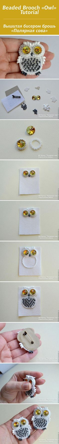 "Вышитая бисером брошь ""Полярная сова"" / Beaded Brooch ""Owl"" Tutorial #bead #tutorial:"