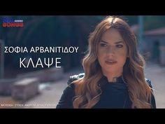 New greek songs 2017 #BestNewSongs2018 ( new audio releases 2018 ) ΝΕΑ Ε...