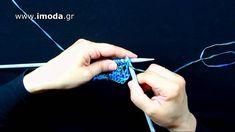 Πλέξιμο για αρχάριους : Πώς κάνω ούγιες Youtube, Knitting, Floral, Tutorials, Tricot, Breien, Flowers, Stricken, Weaving