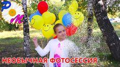 Я ходила на фотоссесию в парк. Последние дни тепла у нас в Иркутске. Оче...