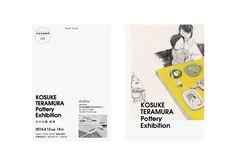 寺村光輔 DM - WORKS | TRUNK
